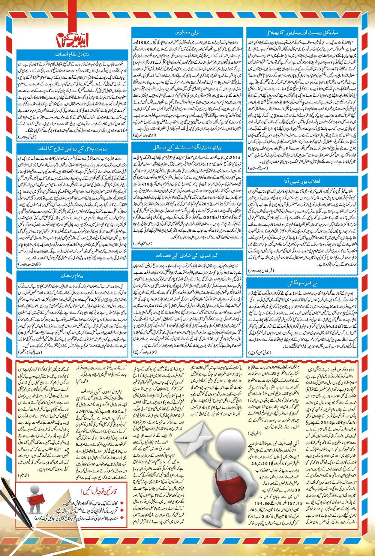 Epaper